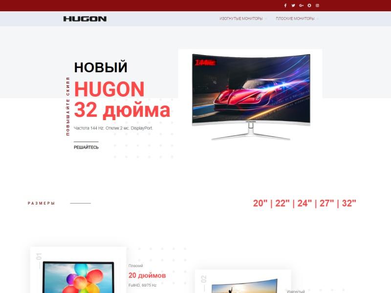hugon купить монитор плоский изогнутый китай недорого монитор FullHD