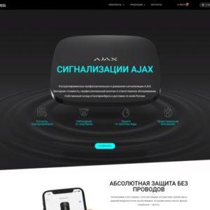 В портфолио Агентства Madfrog — новый пример блестящей работы. Не так давно мы завершили разработку сайта для компании AJAX96